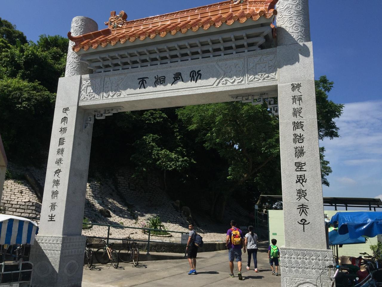 香港 #AlreadyTomorrowInHongKong- Adventuring without a blue box-TARDIS   Cheung Chau- Cheung Po Tsai Cave – Treasure cave...... Photographer @KevinJamesNg 2016
