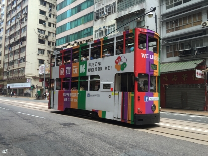 香港 #AlreadyTomorrowInHongKong- Adventuring without #TARDIS | Ding Dings - Hong Kong iconic Trams- Not just another word for a Zygon Detector...... Photographer @KevinJamesNg 2016