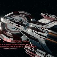 #StarTrekOnline #StarTrekDiscovery #星際迷航發現 | #RiseOfDiscovery | #Buran #Cardenas Command Dreadnought Cruiser ……